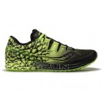Saucony Freedom Iso Ryoona Limited Edition